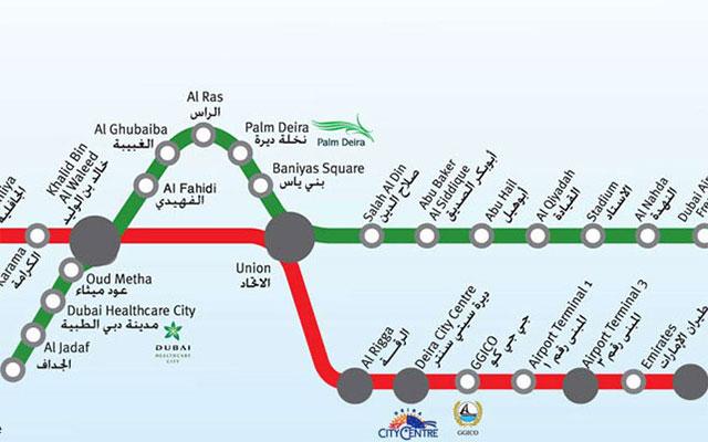 Harta Dubai Si Harta Metroului Din Dubai