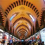 Bazarul Egiptean