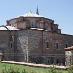 Mica Hagia Sofia
