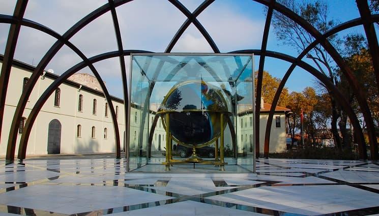 Muzeul Tehnologiei Islamice