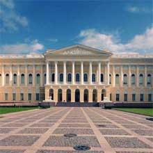 Muzeul National Rus
